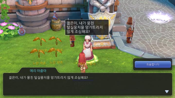 ScreenShot_20210210201331.jpg