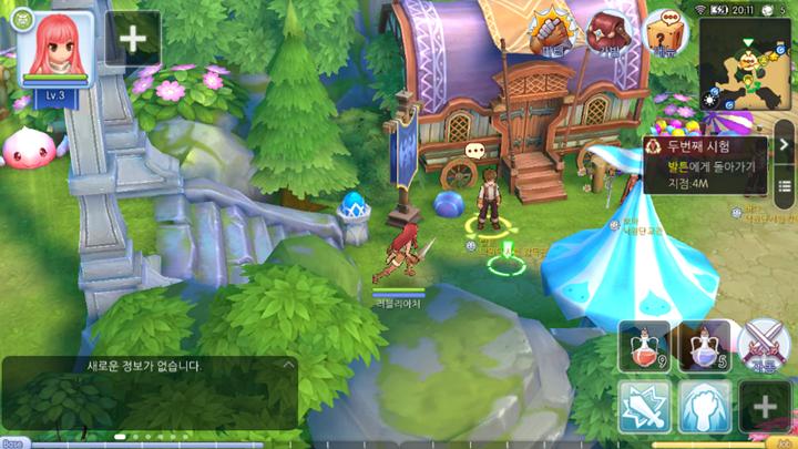 ScreenShot_20210210201107.jpg