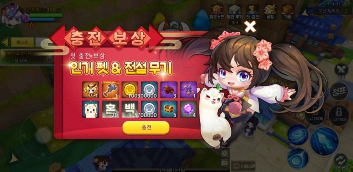 Screenshot_20190517-143111_ .jpg