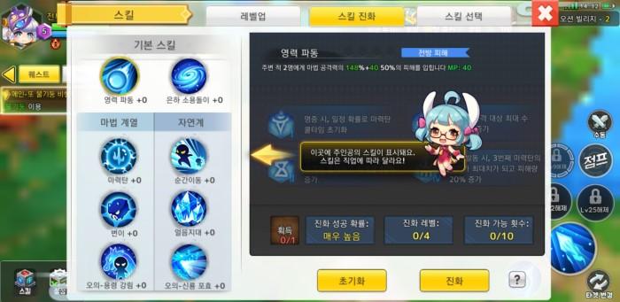 Screenshot_20190517-143246_ .jpg