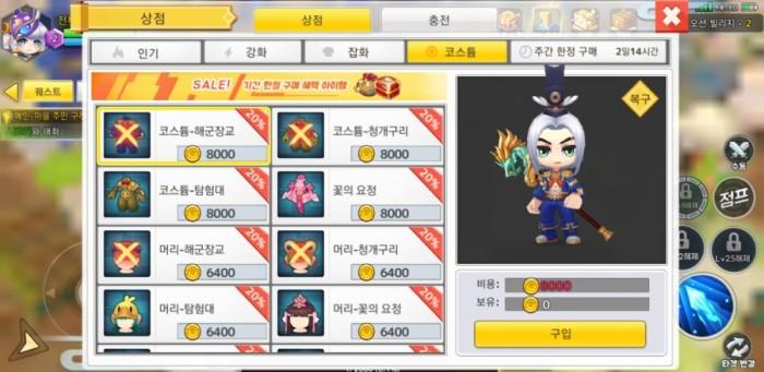 Screenshot_20190517-143015_ .jpg