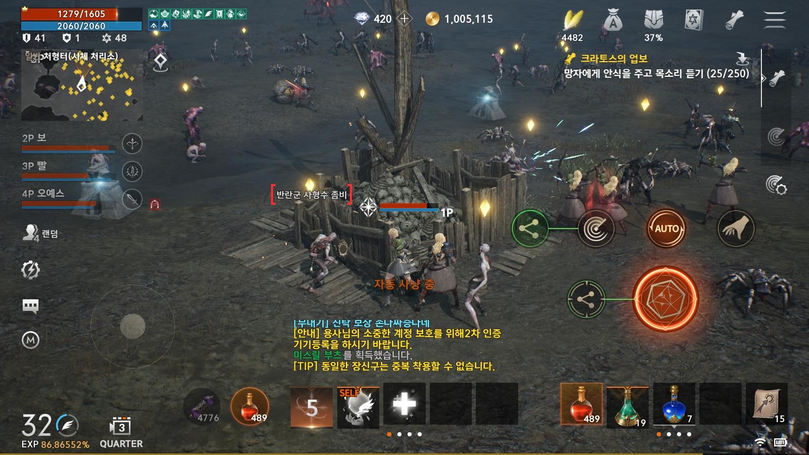 screenshot_20191127_231309.jpg