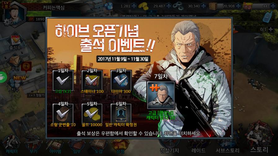 Nox 2017-11-13 16-00-50-021.jpg