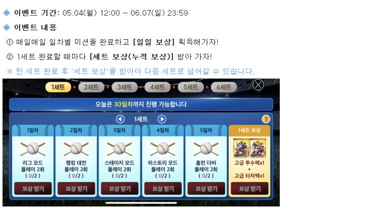 주석 2020-05-11 000836.png