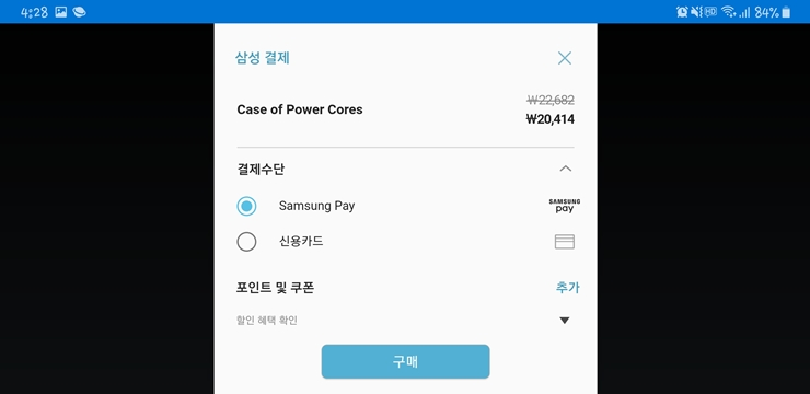Screenshot_20190426-162835_Samsung Billing.jpg