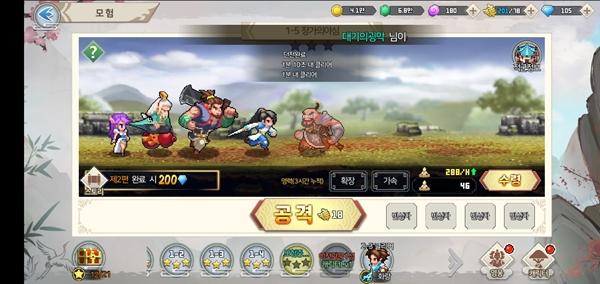KakaoTalk_20200511_115024036_01.jpg