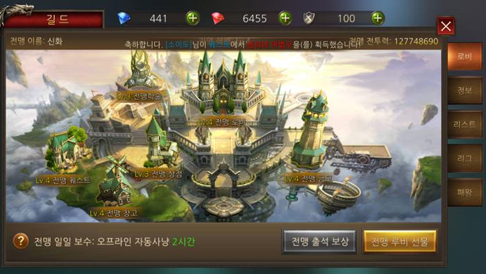 ScreenShot_20190627190536.png
