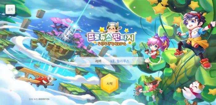 Screenshot_20190517-142142_ .jpg
