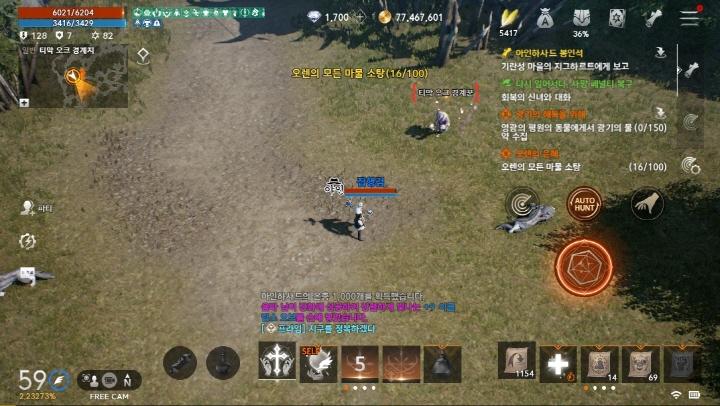 [크기변환]screenshot_20200630_221831.jpg