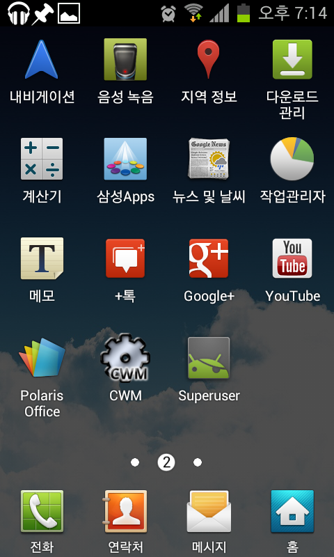 Screenshot_2012-02-13-19-14-55.png