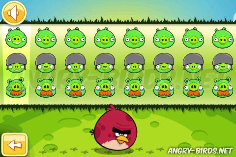 Level-Egg-17.jpg