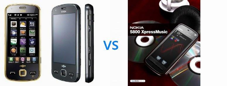 MAXX vs 5800.jpg
