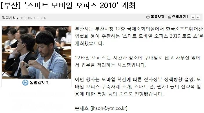 2010-06-12 00;25;36.jpg