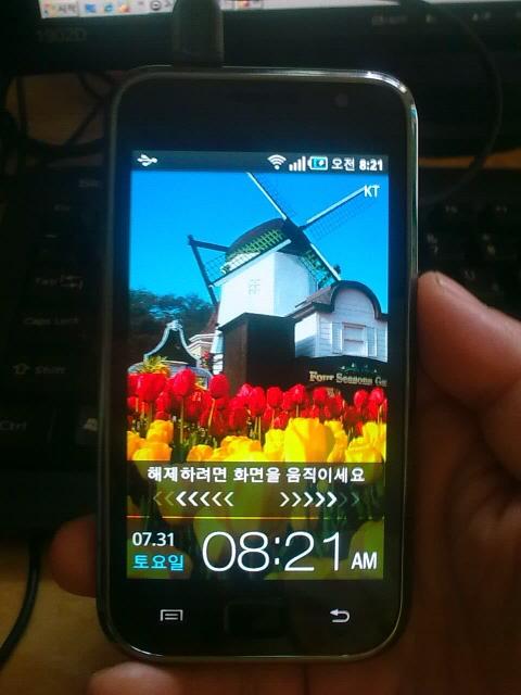 S_20100731_002.jpg