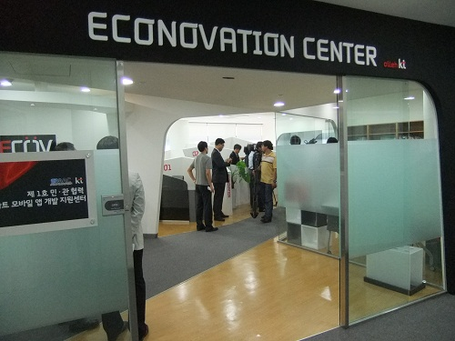 econovation-center_2.jpg
