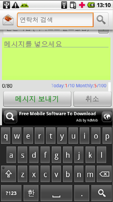 kimchi211 (1).png