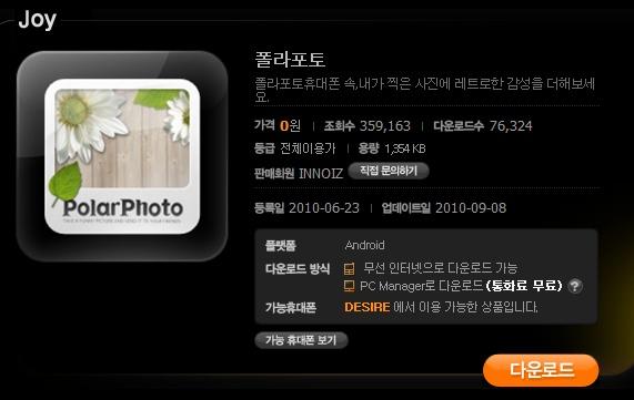 2010-09-09 19;15;58.jpg