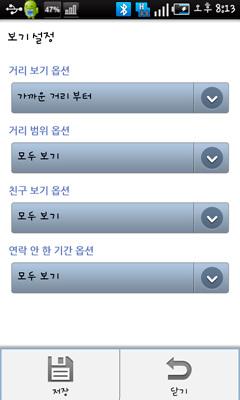 device-5.jpg