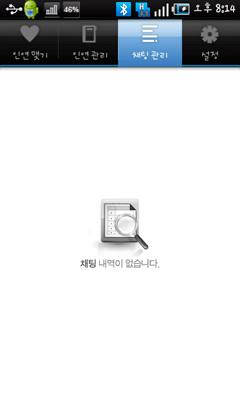 device-8.jpg