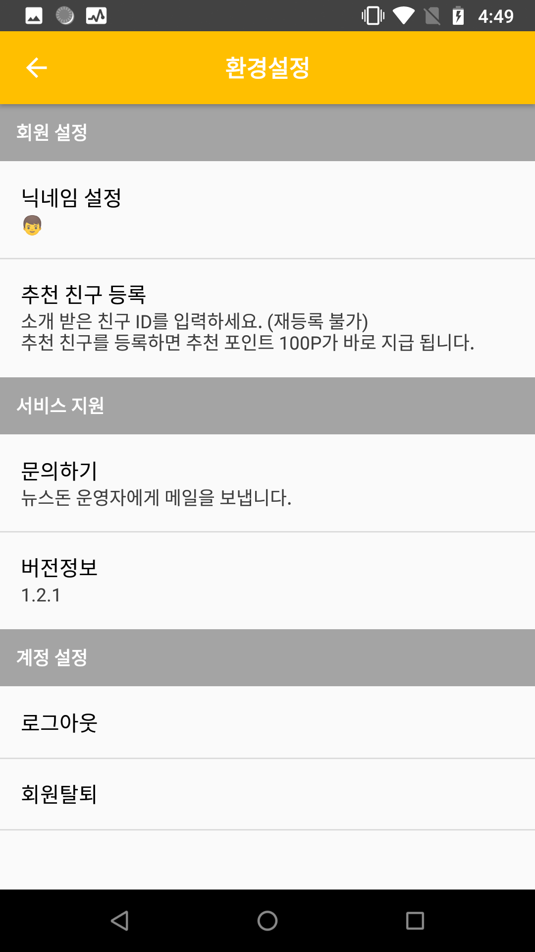 Screenshot_20181112-164943.png
