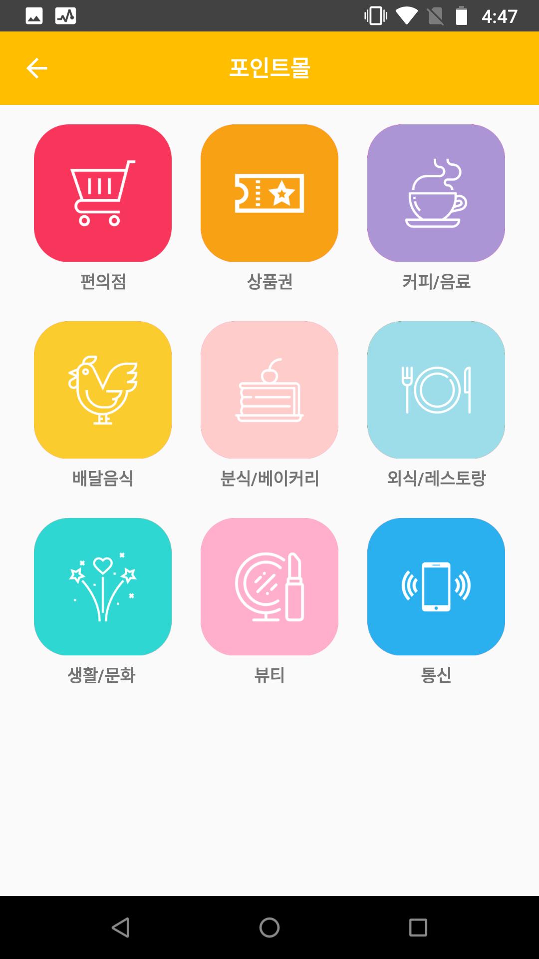 Screenshot_20181112-164718.png