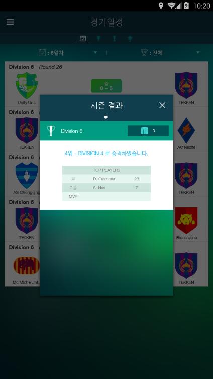 ScreenShot_20170619102026.png