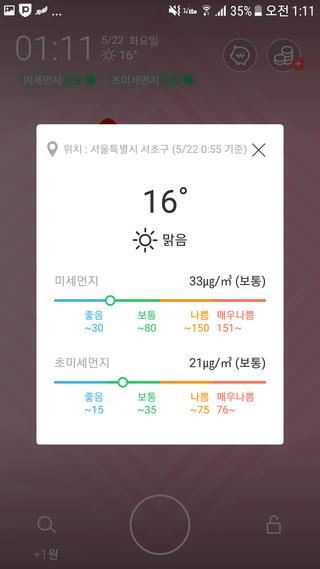 Screenshot_20180522-011135.png