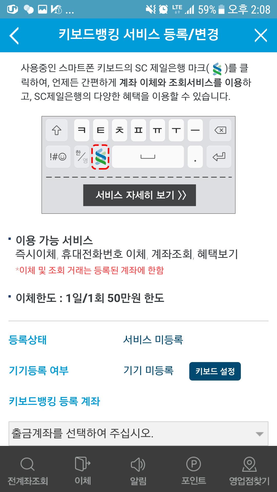 Screenshot_20180123-140814.png
