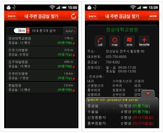 2010-09-28 11;41;42.jpg