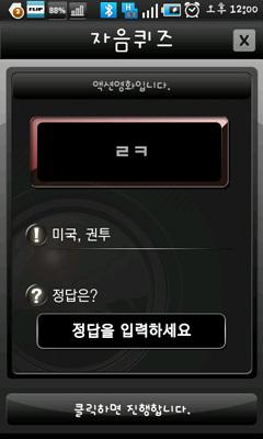 device-3.jpg