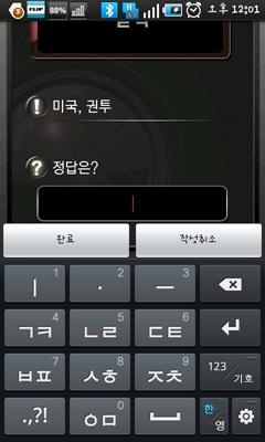 device-4.jpg