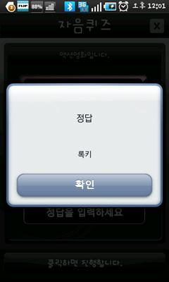 device-6.jpg