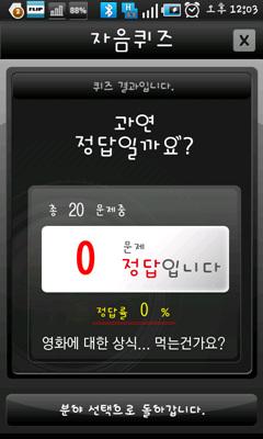 device-7.jpg