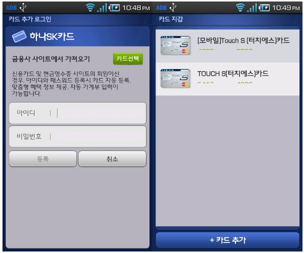2010-10-02 01;13;06.jpg