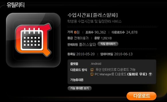 2010-09-11 13;51;56.jpg