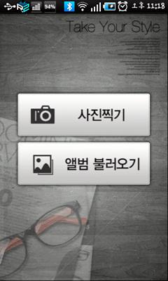 device-1.jpg