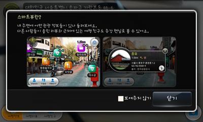 device-10.jpg