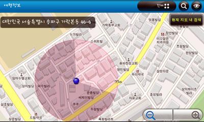 device-11.jpg