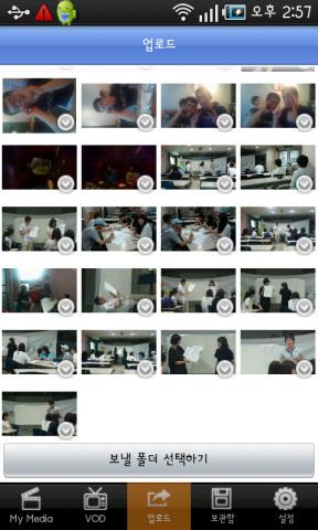 upload_pic.jpg