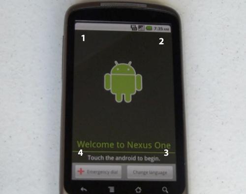 android-skip-tutorial.jpg