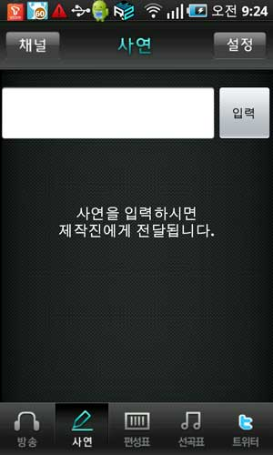 device10.jpg