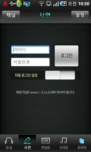 device9.jpg