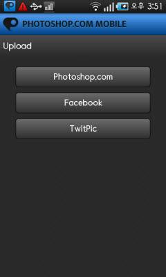 pm_selectUpload.jpg