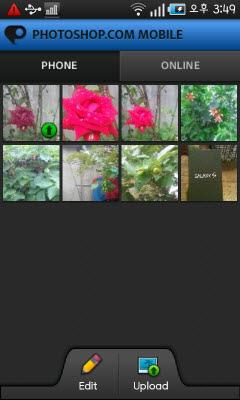 pm_uploading.jpg