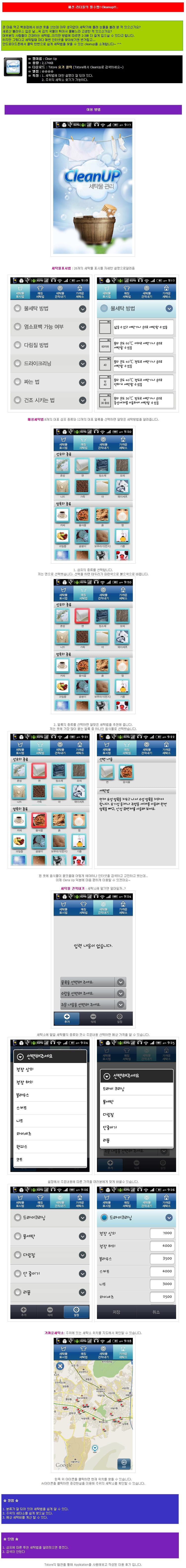2010-08-30 10;33;19.jpg