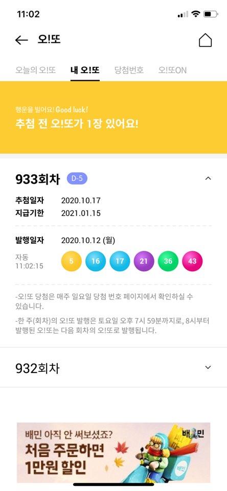 KakaoTalk_20201012_110253776.jpg