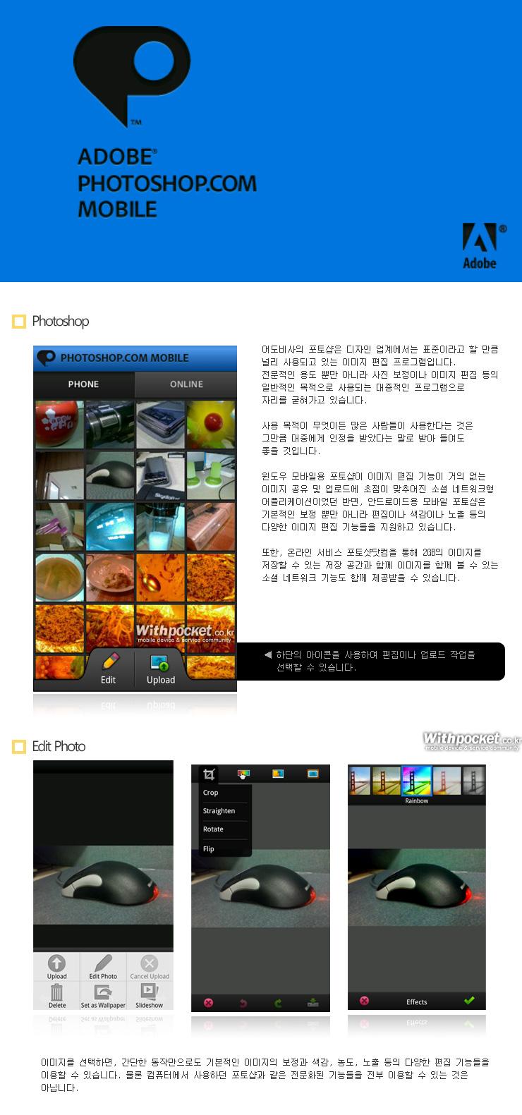100929_photoshop_1_01.jpg