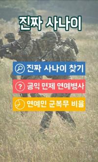 서비스 개선 - Magazine cover