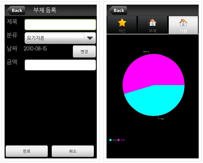 2010-08-16 09;47;52.jpg