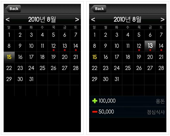2010-08-16 09;48;40.jpg